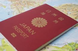 Le passeport japonais est le plus puissant en 2019